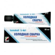 Клей «хОЛОДНАЯ СВАРКА» homakoll S401