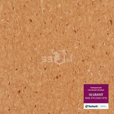 Коммерческий линолеум Tarkett IQ Granit 3040 375 (3243 375) (2 м)