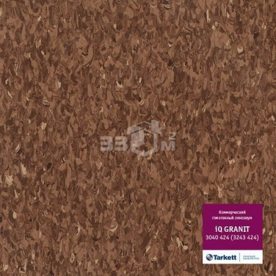 Коммерческий линолеум Tarkett IQ Granit 3040 424 (3243 424) (2 м)