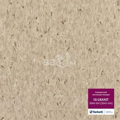 Коммерческий линолеум Tarkett IQ Granit 3040 434 (3243 434) (2 м)