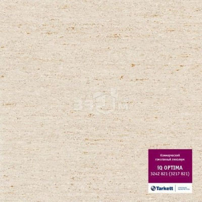 Коммерческий линолеум Tarkett IQ Optima 3242 821 (3217 821) (2 м)