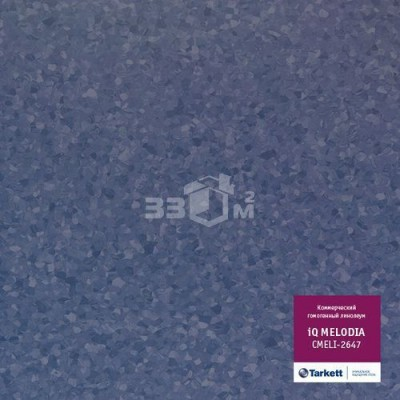 Коммерческий линолеум Tarkett IQ Melodia CMELI-2647 (2 м)