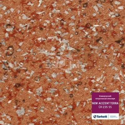 Коммерческий линолеум Tarkett New Acczent Terra CH 235 55 (2 м)