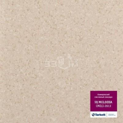 Коммерческий линолеум Tarkett IQ Melodia CMELI-2613 (2 м)