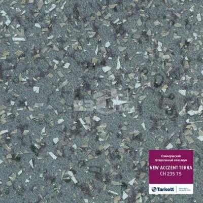 Коммерческий линолеум Tarkett New Acczent Terra CH 235 75 (2 м)