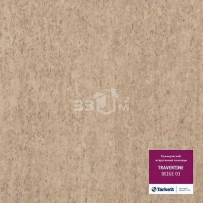 Коммерческий линолеум Tarkett TRAVERTINE BEIGE 01