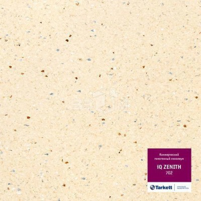 Коммерческий линолеум Tarkett IQ Zenith 702 (2 м)