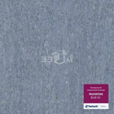 Коммерческий линолеум Tarkett TRAVERTINE BLUE 01