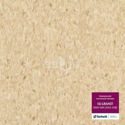 Коммерческий линолеум Tarkett IQ Granit 3040 428 (3243 428) (2 м)
