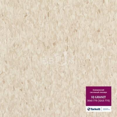 Коммерческий линолеум Tarkett IQ Granit 3040 770 (3243 770) (2 м)