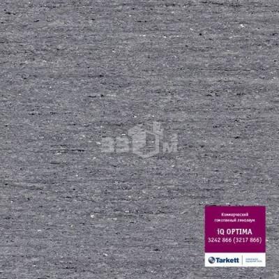 Коммерческий линолеум Tarkett IQ Optima 3242 866 (3217 866) (2 м)