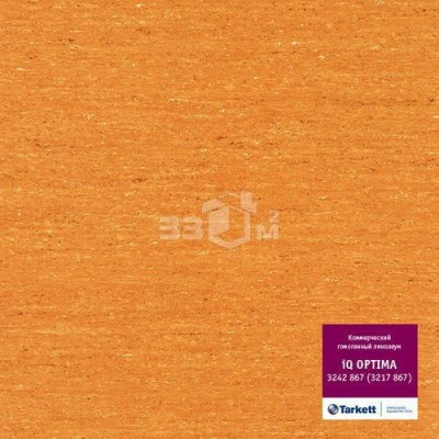 Коммерческий линолеум Tarkett IQ Optima 3242 867 (3217 867) (2 м)
