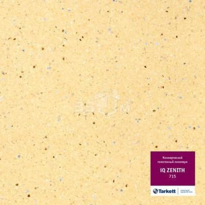 Коммерческий линолеум Tarkett IQ Zenith 715 (2 м)