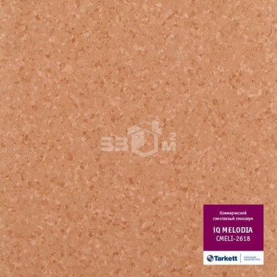 Коммерческий линолеум Tarkett IQ Melodia CMELI-2618 (2 м)