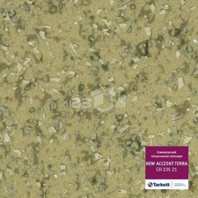 Коммерческий линолеум Tarkett New Acczent Terra CH 235 21 (2 м)