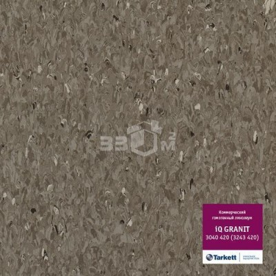 Коммерческий линолеум Tarkett IQ Granit 3040 420 (3243 420) (2 м)