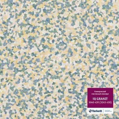 Коммерческий линолеум Tarkett IQ Granit 3040 430 (3243 430) (2 м)