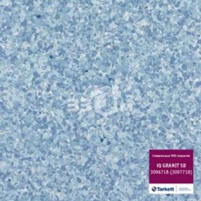Коммерческий линолеум Tarkett IQ GRANIT SD BLUE 0718 (2 м)