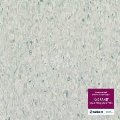 Коммерческий линолеум Tarkett IQ Granit 3040 779 (3243 779) (2 м)