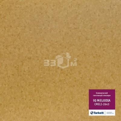 Коммерческий линолеум Tarkett IQ Melodia CMELI-2643 (2 м)