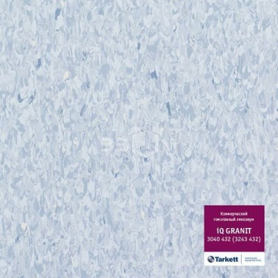 Коммерческий линолеум Tarkett IQ Granit 3040 432 (3243 432) (2 м)