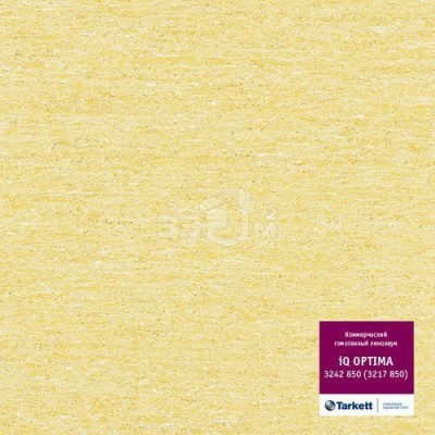 Коммерческий линолеум Tarkett IQ Optima 3242 850 (3217 850) (2 м)