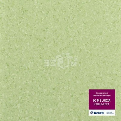 Коммерческий линолеум Tarkett IQ Melodia CMELI-2621 (2 м)
