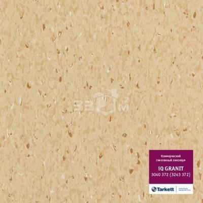 Коммерческий линолеум Tarkett IQ Granit 3040 372 (3243 372) (2 м)