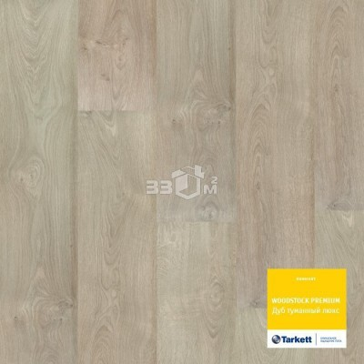 Ламинат Tarkett, Woodstock Family 833 Oak misty lux