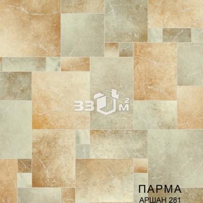 Бытовой линолеум Комитекс Парма Аршан 281 (1,5 м)