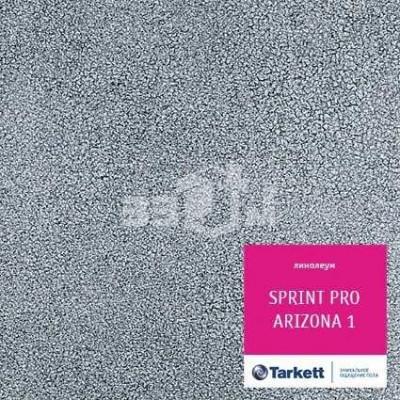 Полукоммерческий линолеум Tarkett Спринт PRO Arizona 1