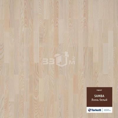 Паркетная доска Tarkett SAMBA 3-х полосная Ash White CL TL