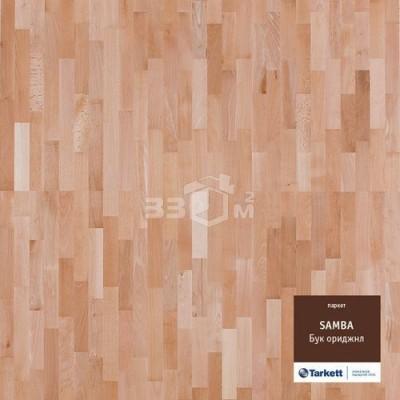 Паркетная доска Tarkett SAMBA 3-х полосная BEECH ORIGINAL CL TL