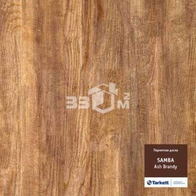 Паркетная доска Tarkett Samba 3-х полосная Ясень бренди