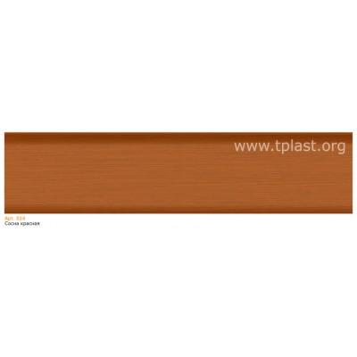 Плинтус пластиковый T-Plast, 014 Сосна красная